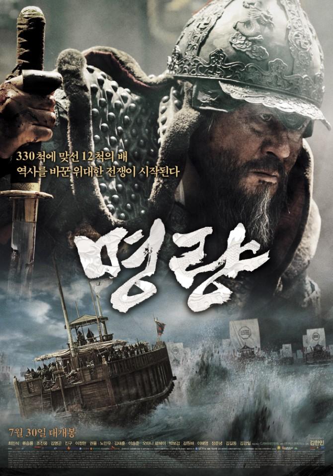 CJ 엔터테인먼트 제공