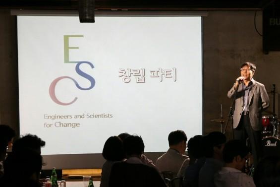 과학기술인들이 모여 'ESC'를 만들었다... ESC의 정체는?
