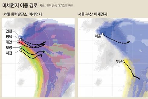 [단독/프리미엄 리포트] 서해 화력발전소·서울발 초미세먼지 전국으로 퍼져