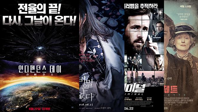 ㈜이십세기폭스코리아, CJ엔터테인먼트, 조이앤시네마, UPI 코리아 제공