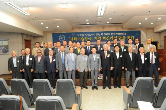 """""""지역별 맞춤형 과학기술 전략이 미래 국가 경쟁력 결정"""""""