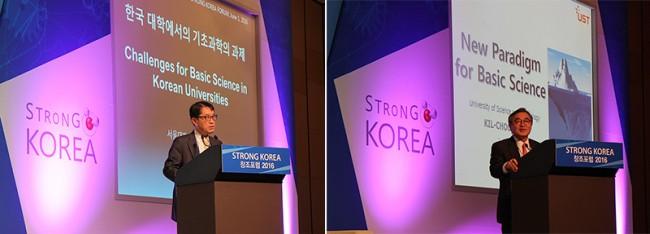 3번째 연사로 나선 서울대학교 자연과학대학 김성근 학장(좌)은 한국 대학에서의 기초과학 환경이 개선되어야 한다고 강조했으며, 마지막 연사인 UST 문길주 총장(우)은 미래를 이끄는 과학은 상상력에 달려 있다고 말했다. - IBS 제공