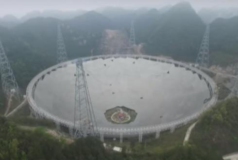 中, 세계 최대 전파망원경 지름 500m '톈옌' 완공