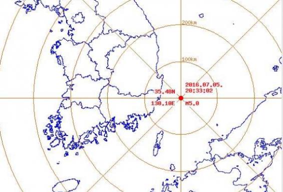 울산 인근 해역서 규모 5.0 지진 발생…여진 가능성 배제 못해