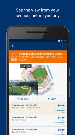 스터브허브의 모바일 애플리케이션 화면