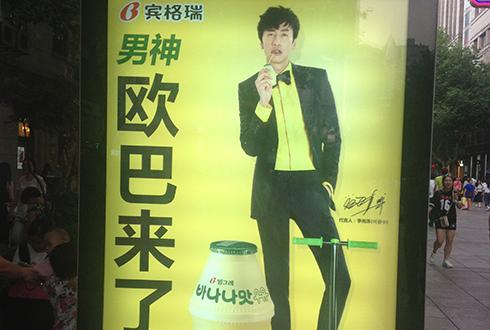 브랜드와 상표를 지키는 방법 ③: 중국어 브랜드 명을 만들어야 할까?