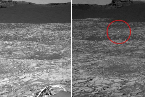 화성에서 발견된 반짝이는 물체