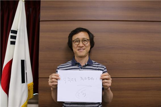한국전자통신연구원 이준석 멘토, 2014년 창조경제타운 우수멘토 선정 - 창조경제타운 제공