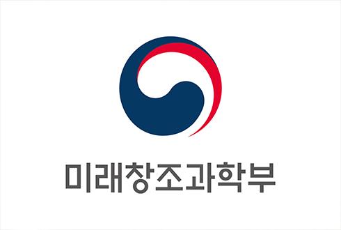 """""""방폐물 관리 3종 시설, 한 지역으로 모으겠다"""""""