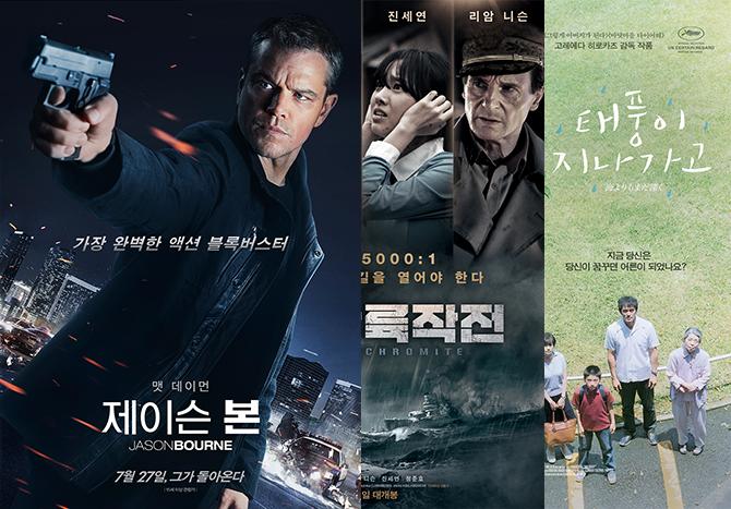 UPI 코리아, CJ엔터테인먼트, ㈜티캐스트 제공