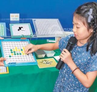 국무총리상 수상자인 신민서 양이 자신의 작품을 소개하고 있다. - 최혁중 동아일보 기자 sajinman@donga.com