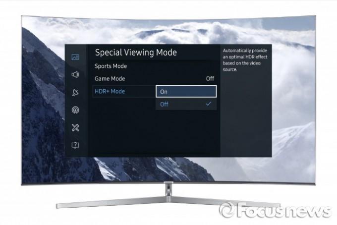 2016년형 삼성 퀀텀닷 SUHD TV에 추가된 'HDR플러스(HDR+)' 기능 메뉴. - 삼성전자, 포커스뉴스 제공