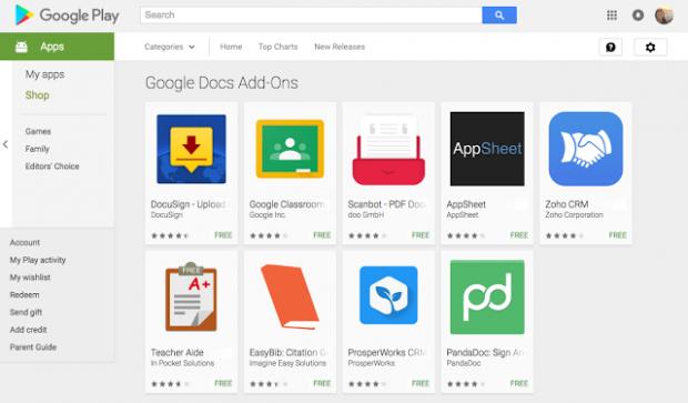 구글 모바일 오피스 앱에서 쓸 수 있는 여러 애드온 서비스들 - 구글 제공