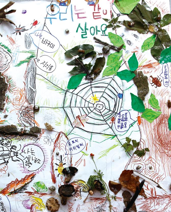 모둠별로 힘을 모아 만든 멋진 작품. - 김은영 기자, 김정 기자 제공