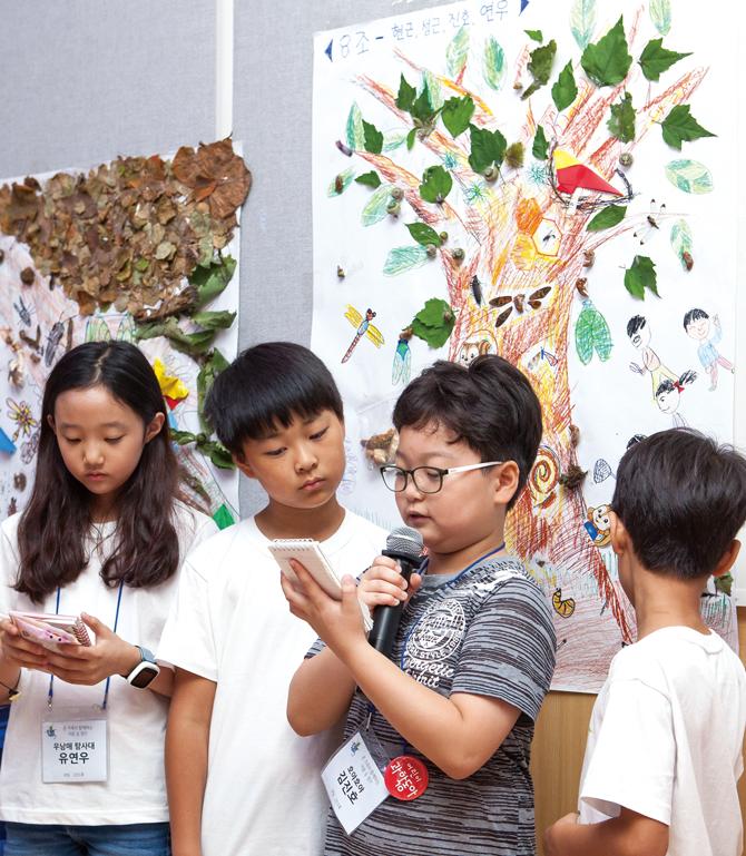 만든 작품에 대해 어린이들이 직접 설명하는 시간도 가졌다. - 김은영 기자, 김정 기자 제공