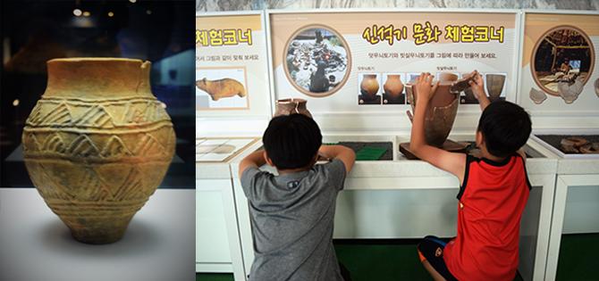 약 8,000년 전에 만들어진 덧무늬토기. 진품이 전시돼 있다(왼쪽). 직접 토기를 만들어보는 재미에 푹 빠진 아이들! 박물관 로비에 신석기 문화 체험코너가 있다(오른쪽). - 고종환 제공