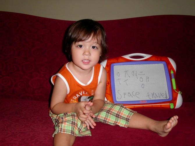 제레미 군은 15개월 즈음 할머니가 사준 책으로 알파벳을 익혔고, 18개월엔 엄마의 도움으로 한글도 읽을 수 있게 됐다. 사진은 33개월쯤 제레미군이 직접 쓴 한글과 영어.  - 정해리 제공