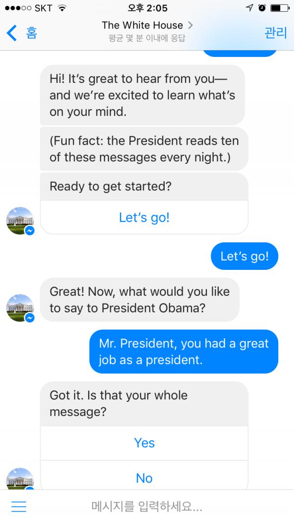 백악관 챗봇이 페이스북 메신저에서 대화하는 모습 - 페이스북 메신저 제공