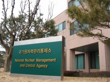 KINAC 설립 10주년으로 돌아보는 우리나라 원자력 통제의 역사 - KINAC 제공