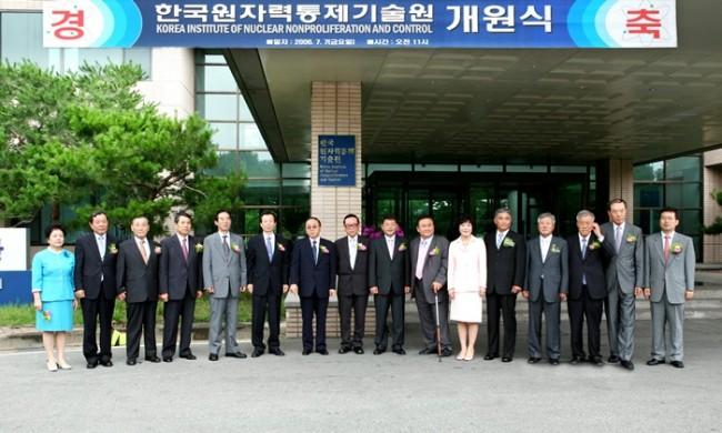 2006년 7월 KINAC의 개원으로 우리나라도 독립된 핵비확산 및 핵안보 전문기관을 가지게 되었다. - (주)동아사이언스 제공
