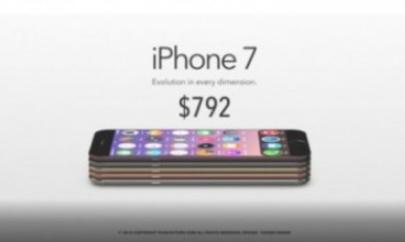 애플, 다음달 23일 아이폰7 공식 출시?