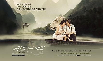 콜레라가 주요 모티브인 서머싯 몸의 장편 '인생의 베일'은 2006년 영화로 만들어졌다. - 유니코리아 제공