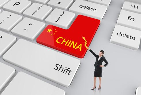 중국 상표출원 정책 변화...늦기 전에 상표 출원 서둘러야