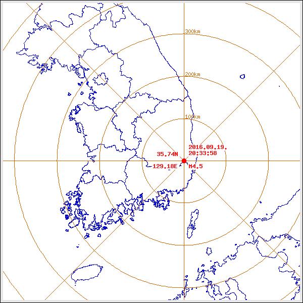 19일 오후 8시33분 경 경북 경주에서 규모 4.5의 지진이 발생했다. - 기상청 제공
