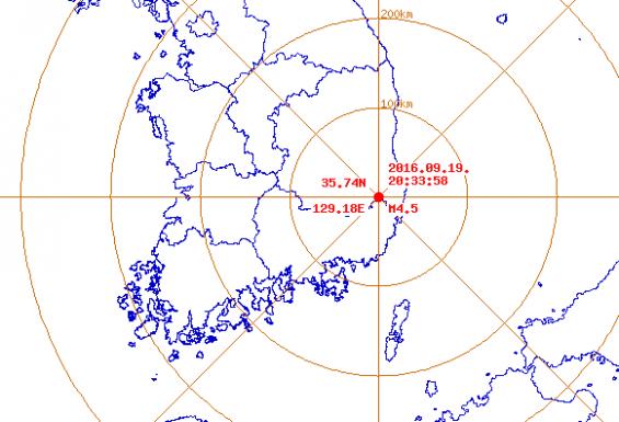 (1보)경북 경주서 규모 지진 4.5 발생…서울서도 느껴져