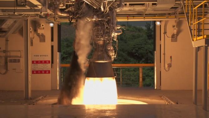 75t 급 한국형발사체의 연소시험 모습. - 한국항공우주연구원 제공