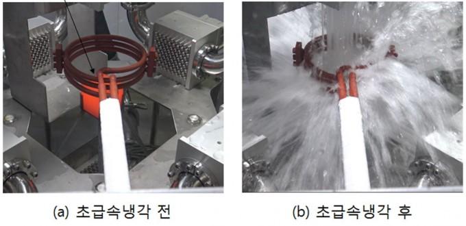 달군 금속(왼쪽)을 급속냉각기술을 통해 식히는 모습(오른쪽). - 한국기계연구원 제공