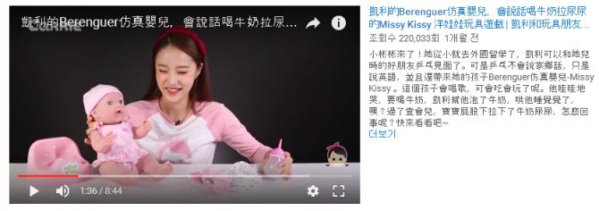 유튜브 제공