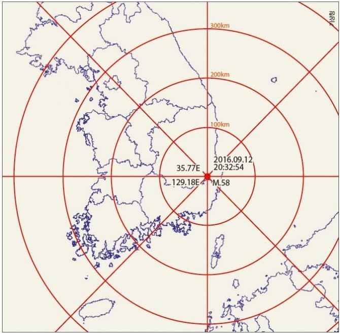 지난 9월 12일 경주에서 지진관측 사상 가장 큰 규모의 지진이 발생했다. 하지만 국민의 상당수가 긴급재난문자를 받지 못했다. - 기상청 제공