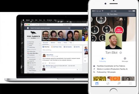 [캐치 업! 페이스북 (14)] 직장인을 위한 페이스북 나온다