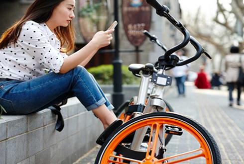중국의 공유경제 서비스 '디디추싱' 'Mobike'를 아시나요?