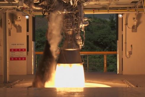 [2016 국정감사] 한국형 발사체 사업 성급한 진행 '무리수'