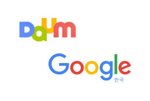 다음-구글, 검색 순위 역전될까