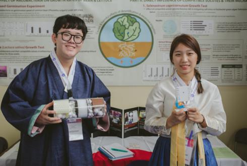 韓 고교생, 식량문제 해결법 제시해 국제과학대회 3등상