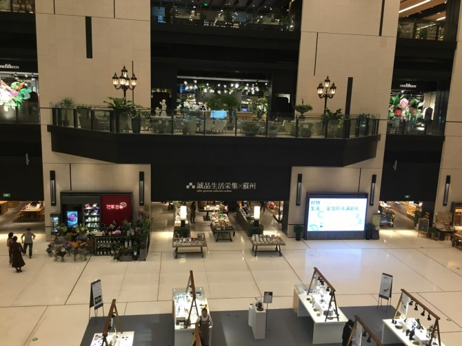 청핀서점 1층 로비 공간 - 최영휘 제공