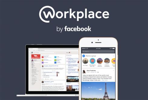 [캐치 업! 페이스북 (15)] 직장인을 위한 페이스북 워크플레이스 출시