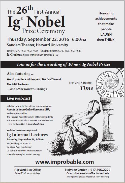 지난 9월 22일 하버드 대학교에서 열린 2016년 이그노벨상 포스터 - www.improbable.com 제공