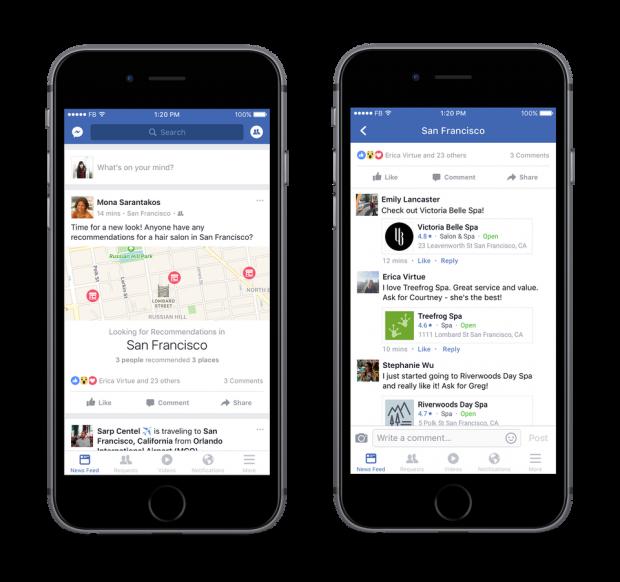 페이스북 인근 매장 추천 기능 - 페이스북 제공