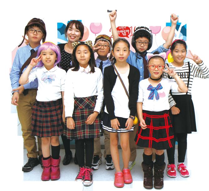 별별천문대의 주인공으로 변신한 어과동 친구들과 이혜림 작가님. - 김정 기자, 서동준 기자 제공