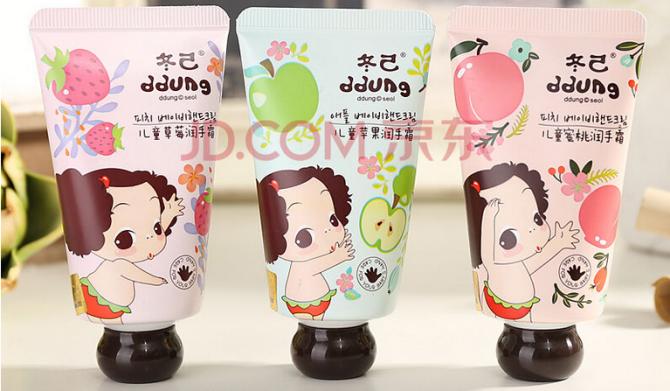 뚱(ddung)을 활용한 마케팅 - JD.com 제공