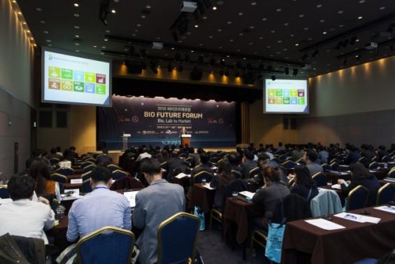 """연구실 기술을 시장으로… '랩 투 마켓'으로 바이오산업 육성"""""""
