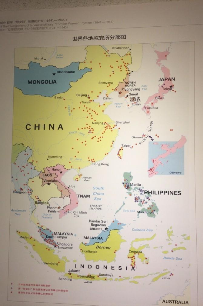 상해사범대 위안부박물관에 걸려있는 세계각지 위안소 분포도 - 최영휘 제공