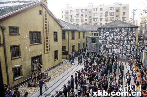리지샹 위안부전시관 개관 사진 - 新快网 제공