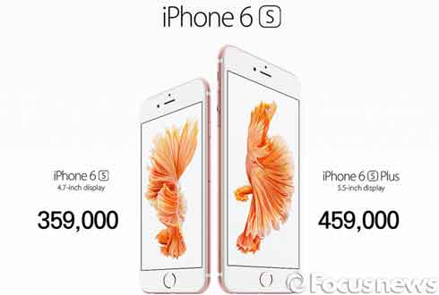 다이소, 15일부터 아이폰6S·6S플러스 '반값' 판매
