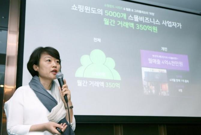 지난 해 '프로젝트 꽃'을 발표하던 한성숙 총괄 부사장 - 네이버 제공