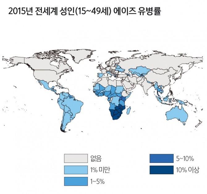유엔에이즈계획(UNAIDS)이 추산한 2015년 전세계 에이즈 유병률. 꾸준히 줄고 있지만 아프리카 사하라 사막 이남 국가의 유병률은 여전히 10%가 넘는다. 이 중 상당수가 16~24세의 어린 여성들이다. - UNAIDS 제공